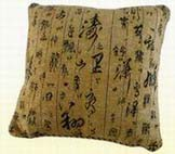 Oriental art craft supply - Asian character design cotton cushion cover